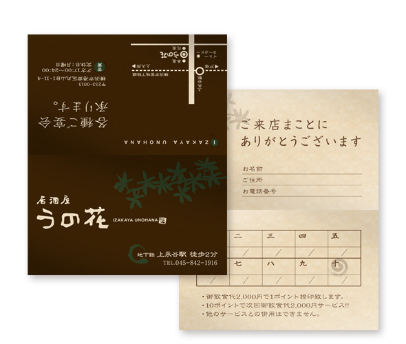 WORKS:カード7